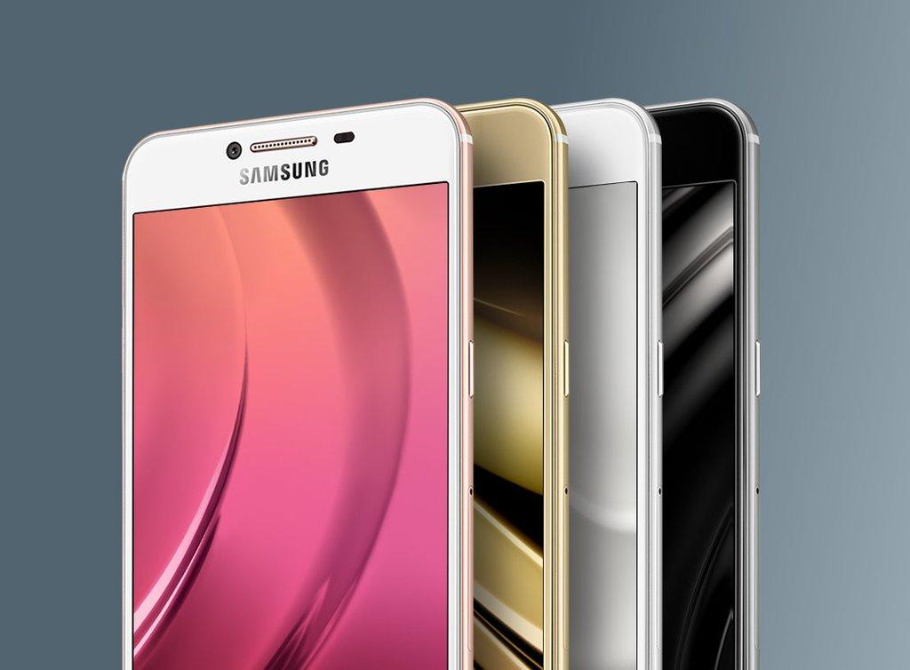 Samsung Galaxy C5_7
