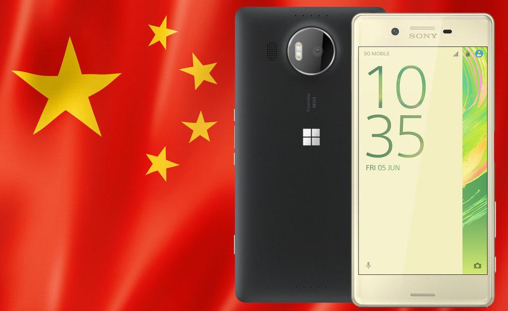 Chiny vs Sony i MS