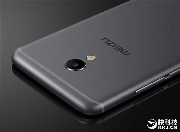 Meizu MX6_4