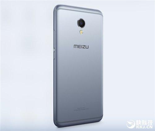 Meizu MX6_5