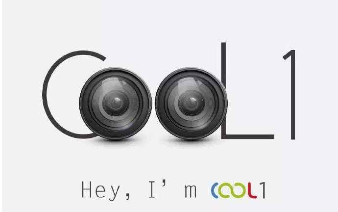 COOL1_2