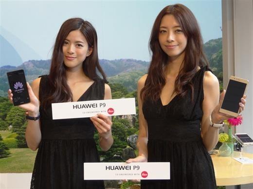 Huawei-P9-japan