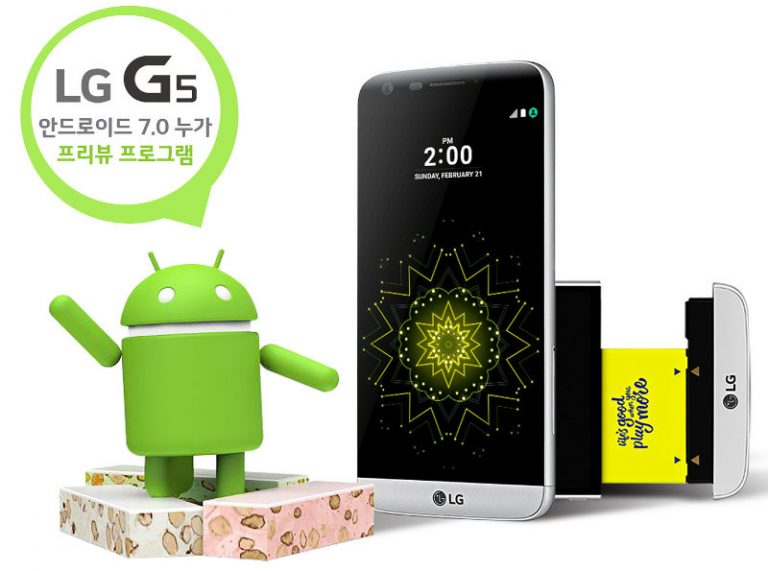 LG-G5-Android-7.0-Nougat-768x571