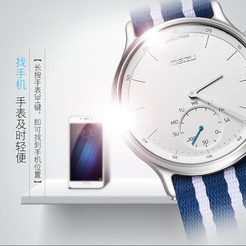 Meizu-Mix-smartwatch_11
