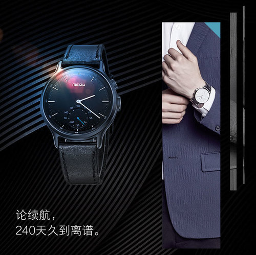 Meizu-Mix-smartwatch_3