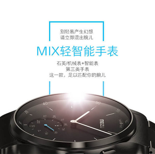 Meizu-Mix-smartwatch_4