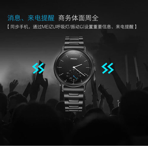Meizu-Mix-smartwatch_5