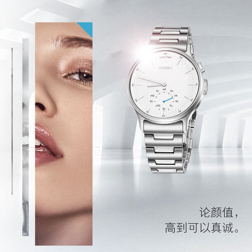 Meizu-Mix-smartwatch_7