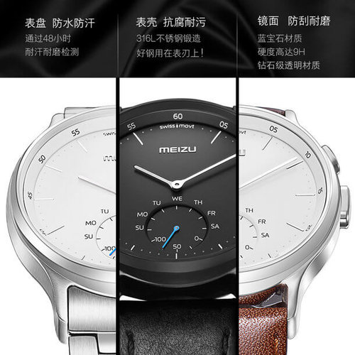 Meizu-Mix-smartwatch_9