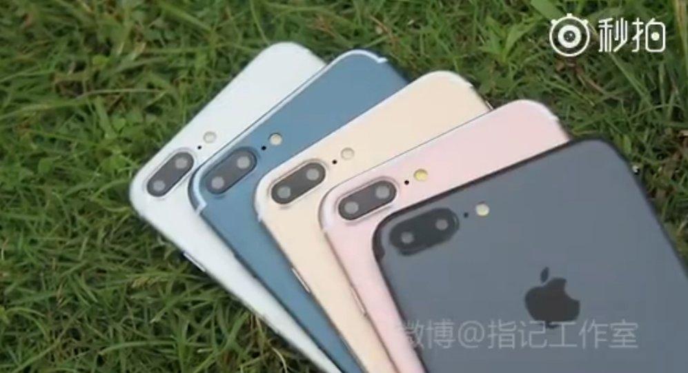 5 kolorów iPhone'a 7 Plus / fot. Weibo