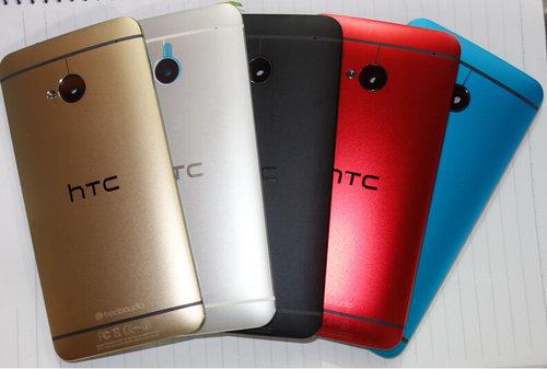 HTC One M7 - przepiękny, najlepszy smartfon w historii HTC