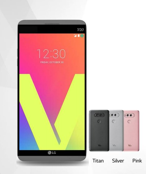 LG-V20 (1)