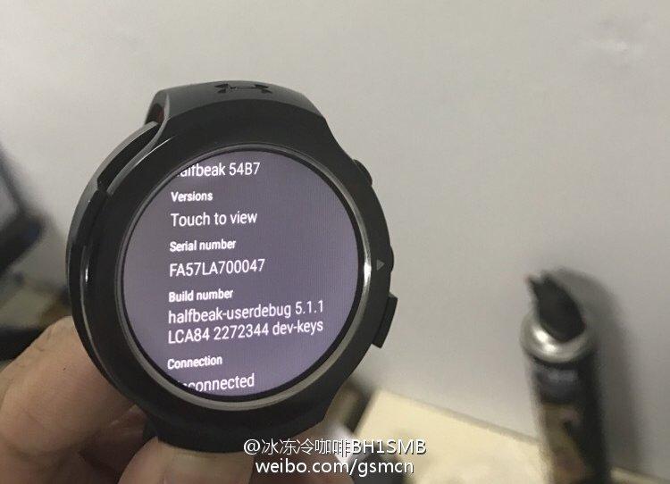 HTC Halfbeak_2