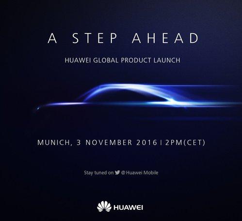 Huawei zaproszenie