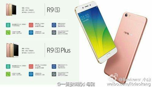 Oppo R9S i R9 S Plus