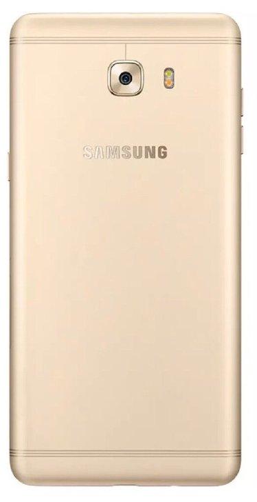 Samsung Galaxy C9 Pro_2