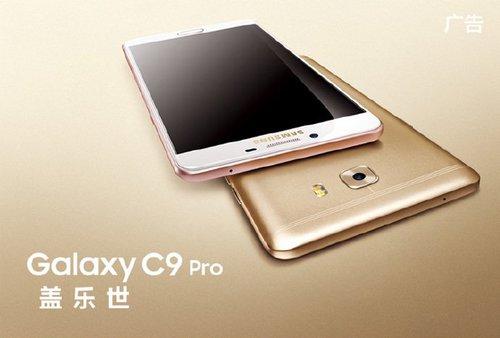 Samsung Galaxy C9 Pro_5