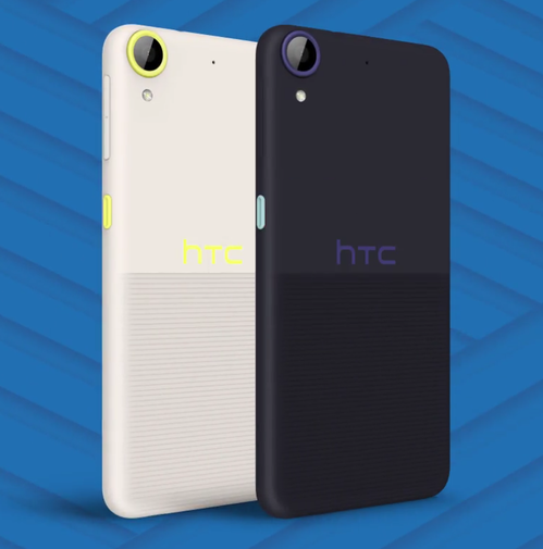 HTC Desire 650._2