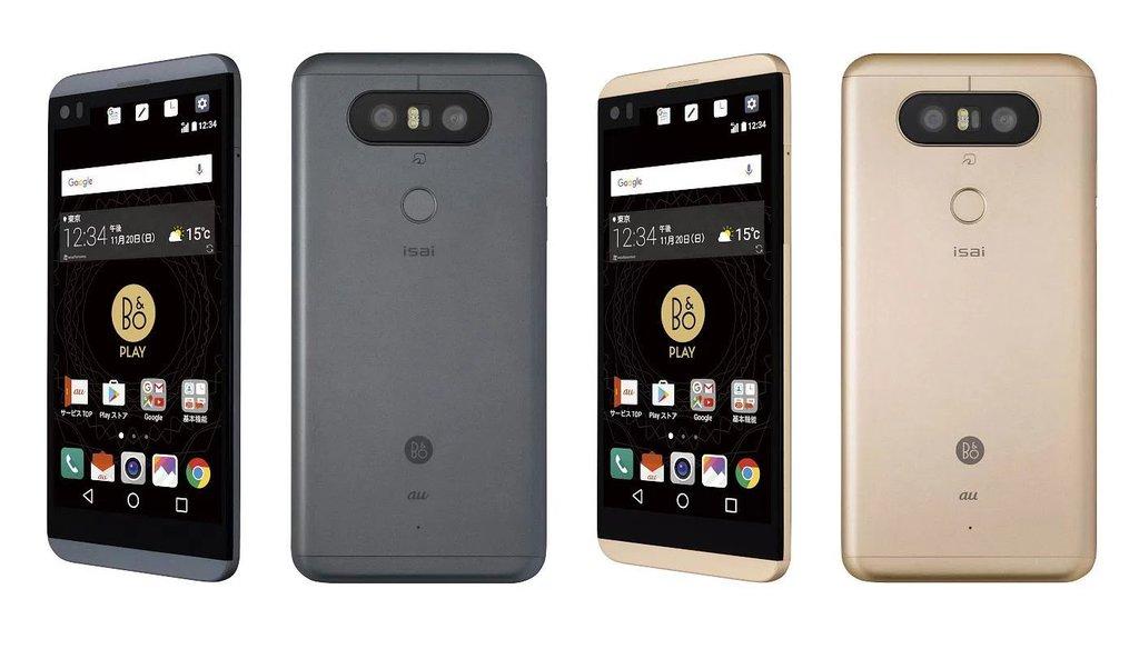 LG V20S