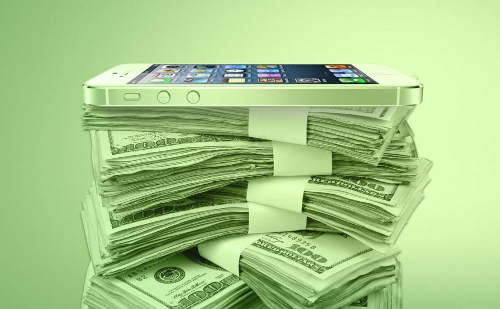 Fot. MoneyGossips