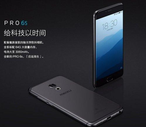 Meizu Pro 6s_3