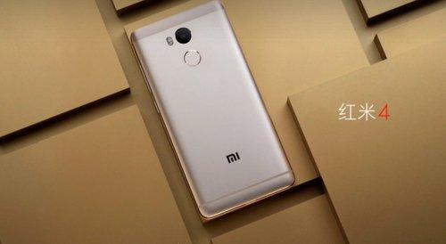 Xiaomi Redmi 4_4
