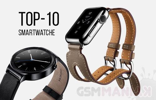 top-10 smartwatche v2
