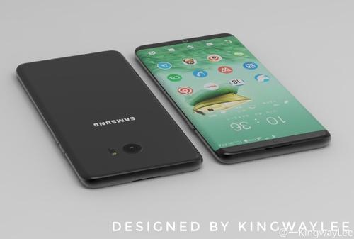 Pomysł na Galaxy S8 / fot. Weibo