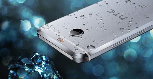 HTC 10 evo / fot. HTC