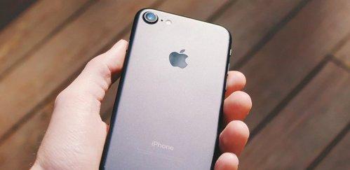 iPhone 7 / fot. Noah Silliman, Unsplash