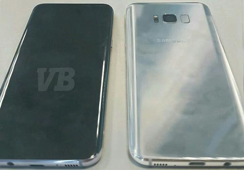 Samsung Galaxy S8 Plus / fot. Venturebeat