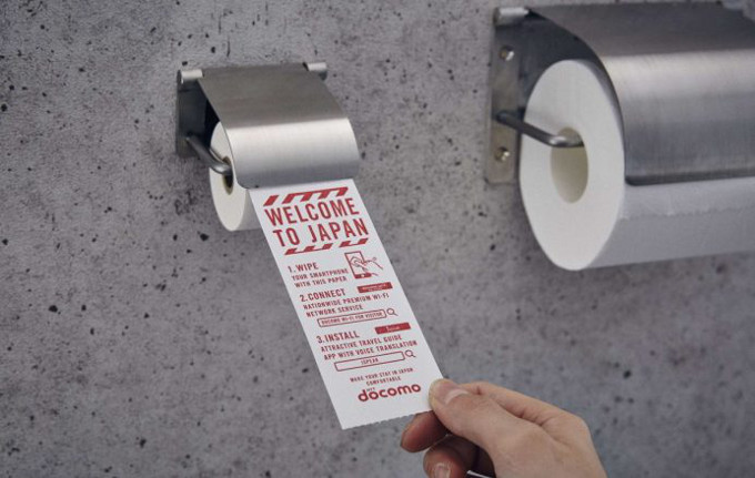 toilet-paper-for-smartphones