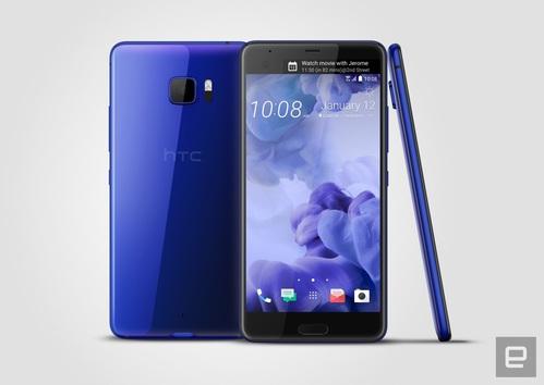 HTC U Ultra_2