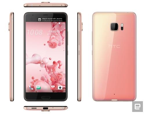 HTC U Ultra_4