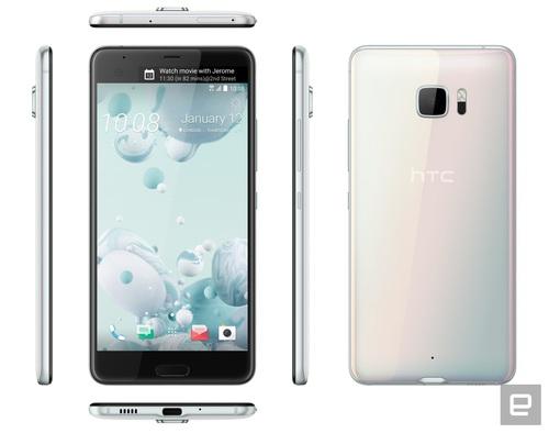 HTC U Ultra_5