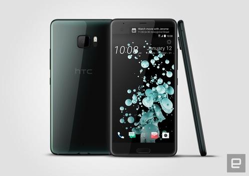 HTC U Ultra_7
