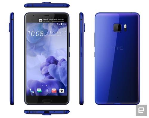 HTC U Ultra__6