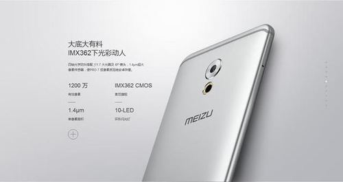 Meizu Pro 7_3