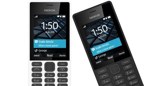 Nokia 150 DS_6