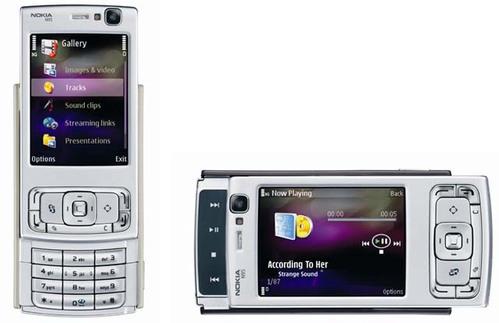 Nokia N95/fot. Nokia