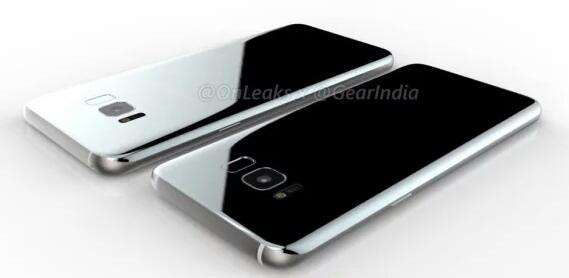 Samsung Galaxy S8 / fot. @GearIndia & @OnLeaks
