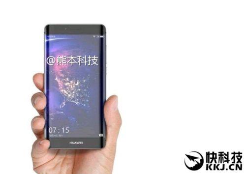 Huawei P10 Plus_2
