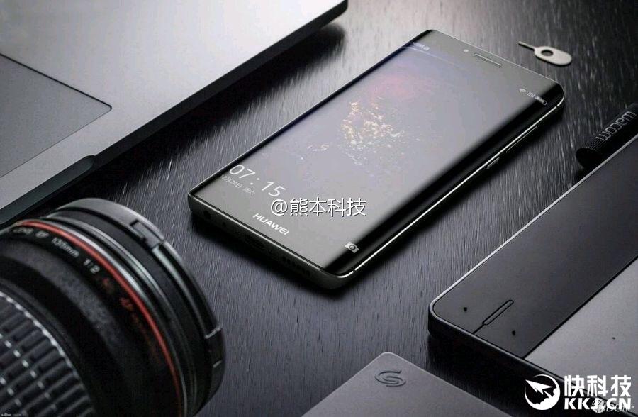 Huawei P10 Plus / Fot. Weibo