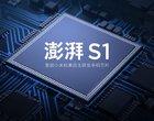 Flagowy procesor Xiaomi znajduje się tuż za rogiem