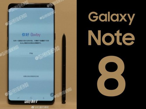 Galaxy-Note-8-Leaked-photos-1