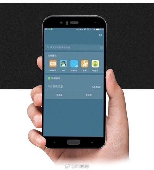 Czy to Xiaomi Mi6? / Fot. Weibo via GizmoChina
