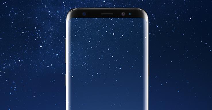 Galaxy S8 / fot. Samsung