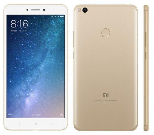 Xiaomi-Mi-Max-2-1-768x672