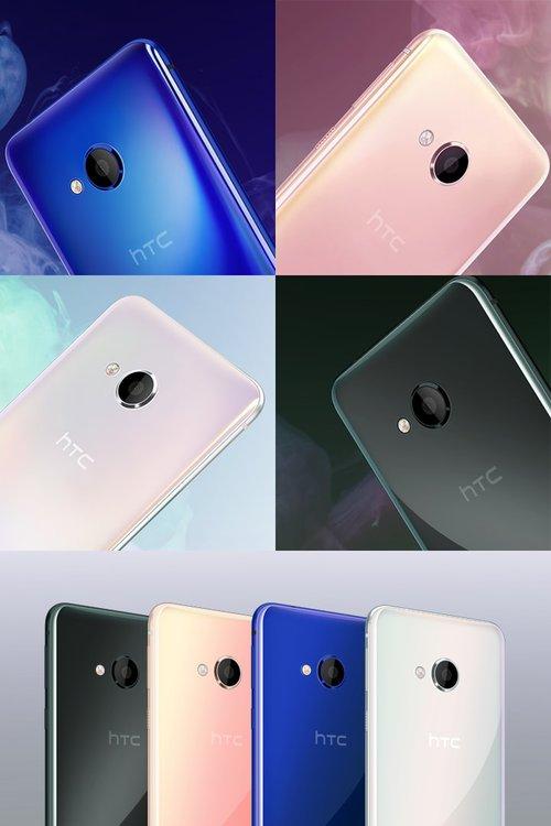 htc-u-play-colour-range_mobile_BG-mobile