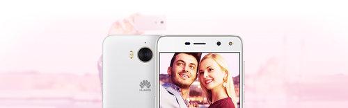 Huawei Y6 2017 / fot. Huawei